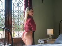 Megane Lopez | Anal Cadeau